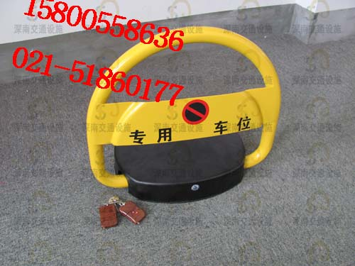 D型遥控车位锁 D型遥控车位锁厂家 D型遥控车位锁使用方法