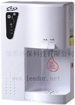 绿带高能量活化水机 净水器 纯水机 能量机 直饮一体机