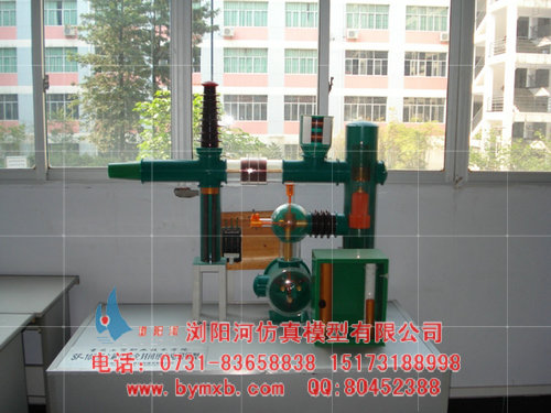 火电厂沙盘模型,循环流化床锅炉,控制循环汽包锅炉模型