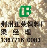 常年求购油糠玉米皮大麦等原料