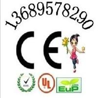 电动工具CE认证手持式砂光机要求IEC62841-2-4标准认证