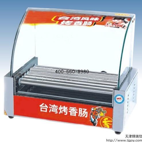 烤肠机 台湾烤肠机 烤热狗机 自动烤肠机 台式烤热狗机