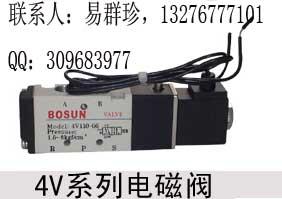 4V110-06电磁阀二位五通亚德客型单电控