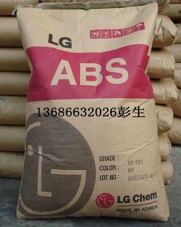 供应 韩国LG ABS AF-312F BK
