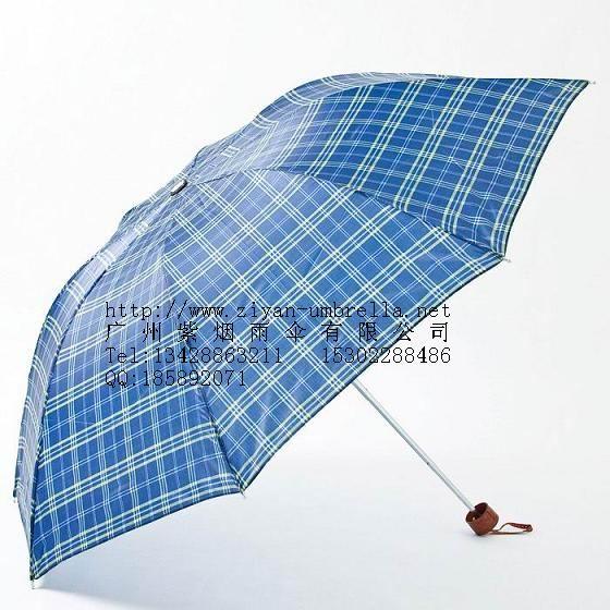 雨伞的安装步骤图