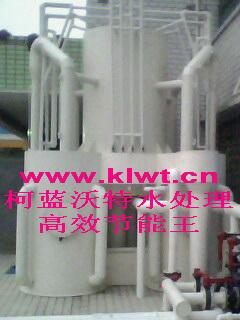 南阳柯蓝沃特水处理设备有限公司的形象照片