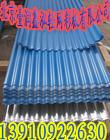 北京防火建材彩钢板  彩钢板生产 彩钢板