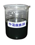 氧气 煤焦油 沥青 丁烷气 乙烯