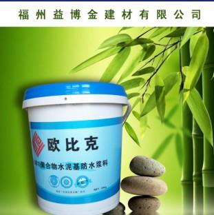 福州品牌防水代理批发各种防水材料