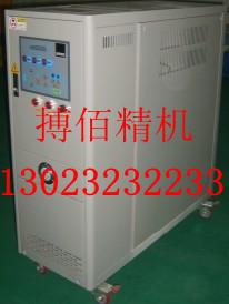 反应釜控温机.反应釜专用模温机反应釜温度控制设备,反应釜加热器