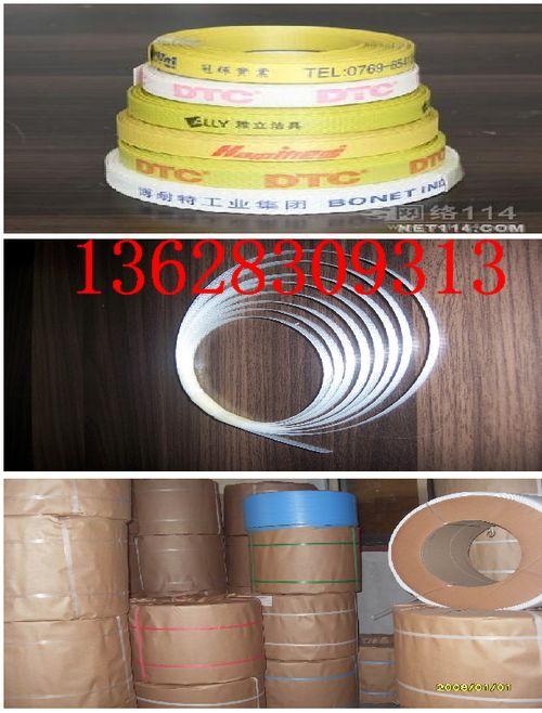 重庆环保打包带 重庆印刷打包带 重庆半自动打包带