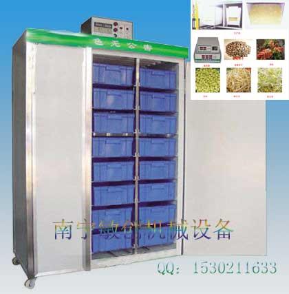南宁商用豆芽机,广西全自动豆芽机价格