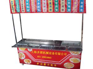 广西自动烧烤美食车,南宁多功能汤粉小吃车