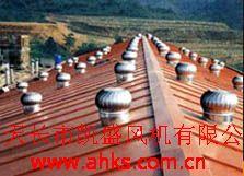 600#屋顶无动力风机