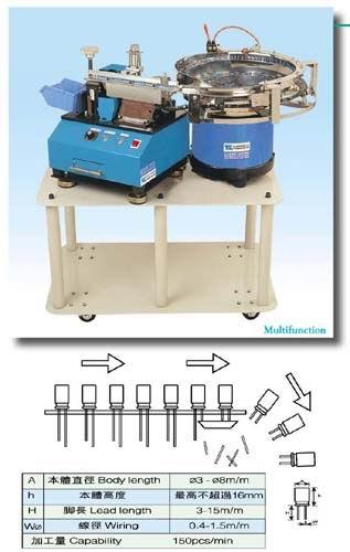 全自动散装电容剪脚机(多功能)、切脚机、剪脚机、电容切脚机