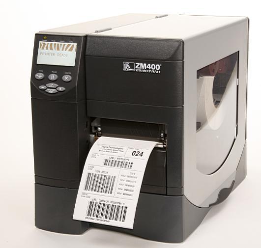 石家庄条码打印机