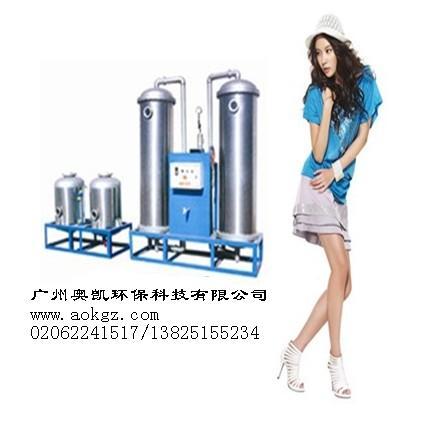 奥凯全自动锅炉软化水设备/工业软化水设备