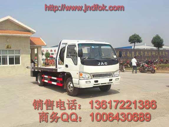 江淮平板清障车厂家直销(13617221386)