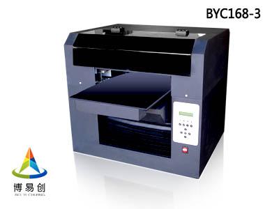 月饼包装盒打印机