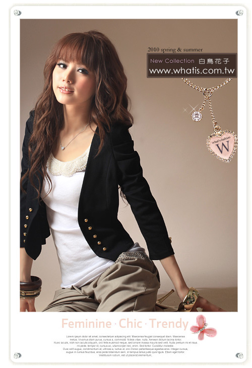 2011最时尚韩版外套批发最时尚小西装批发最个性休闲裤批发