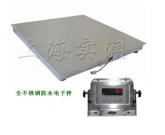 5吨防水电子秤怎么卖? 哪里有国产的1吨地磅