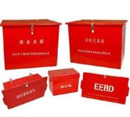 水龙带箱消防水带箱放消防带箱玻璃钢箱