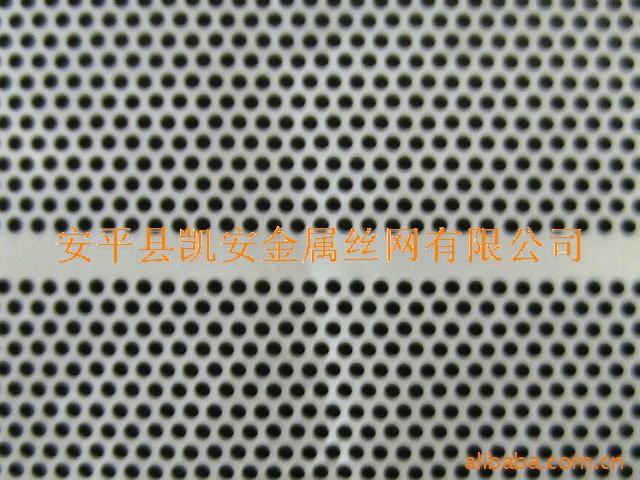 各种材质冲孔网、不锈钢冲孔网、钛板冲孔网、铜板冲孔网等