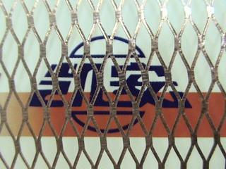 铜板电热网、铝板电热网、铁铬铝电热网、不锈钢电热网