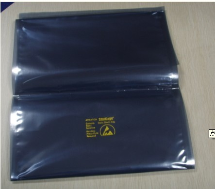 PCB线路板包装用防静电屏蔽袋/苏州地区销售