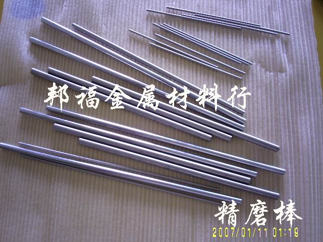 供应进口高质量白钢刀、进口瑞典白钢刀板 优质高耐磨白钢车刀批发