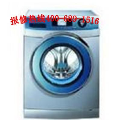 欢迎来电上海伊莱克斯洗衣机维修当场检测修复