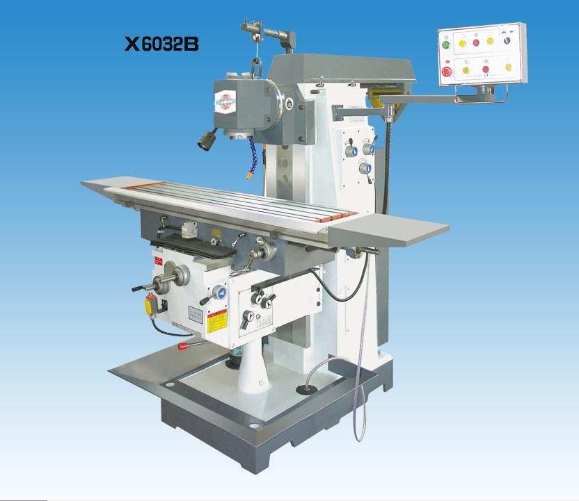 X6032B多功能升降台式铣床