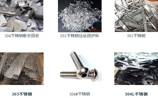 北京厂房拆迁北京钢结构厂房拆除回收拆除钢架构厂棚