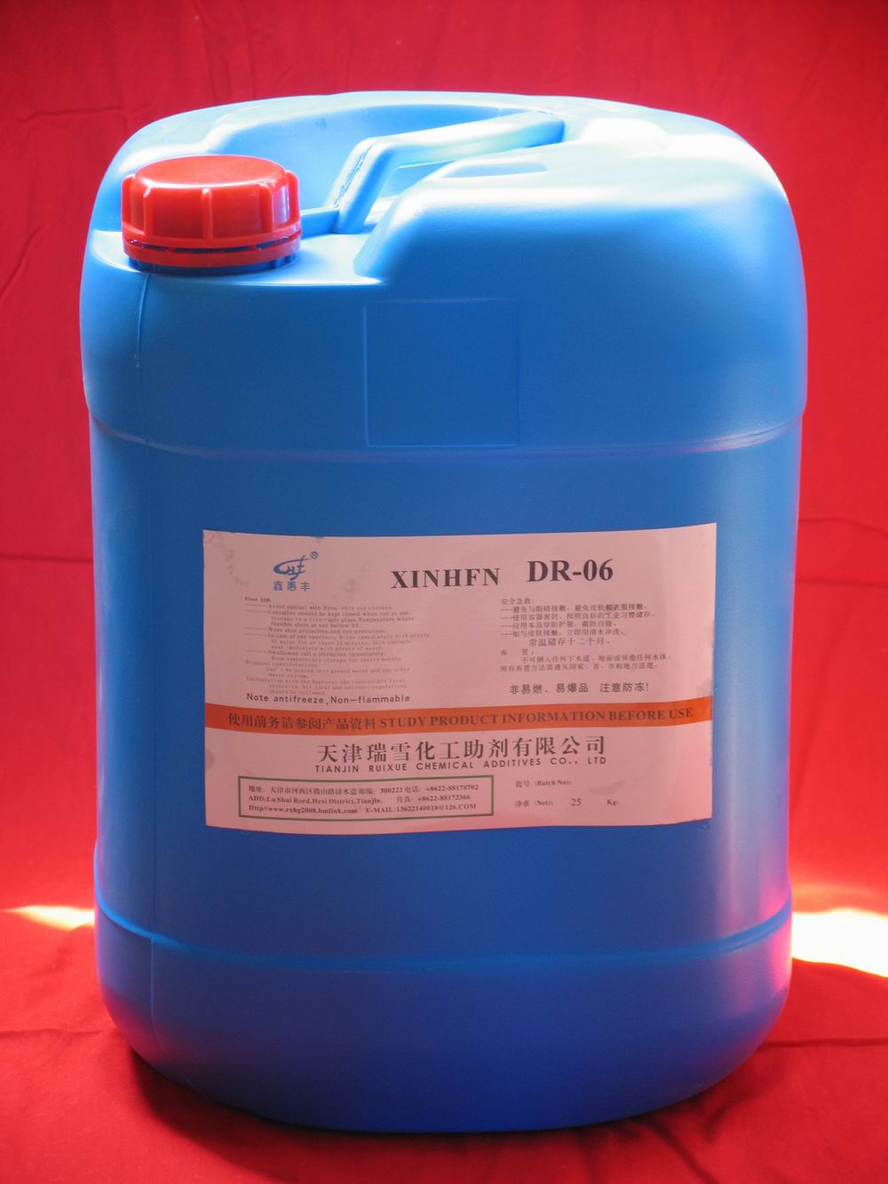 供应天津 增稠剂(疏水碱溶胀) DR-06 (水性涂料助剂)
