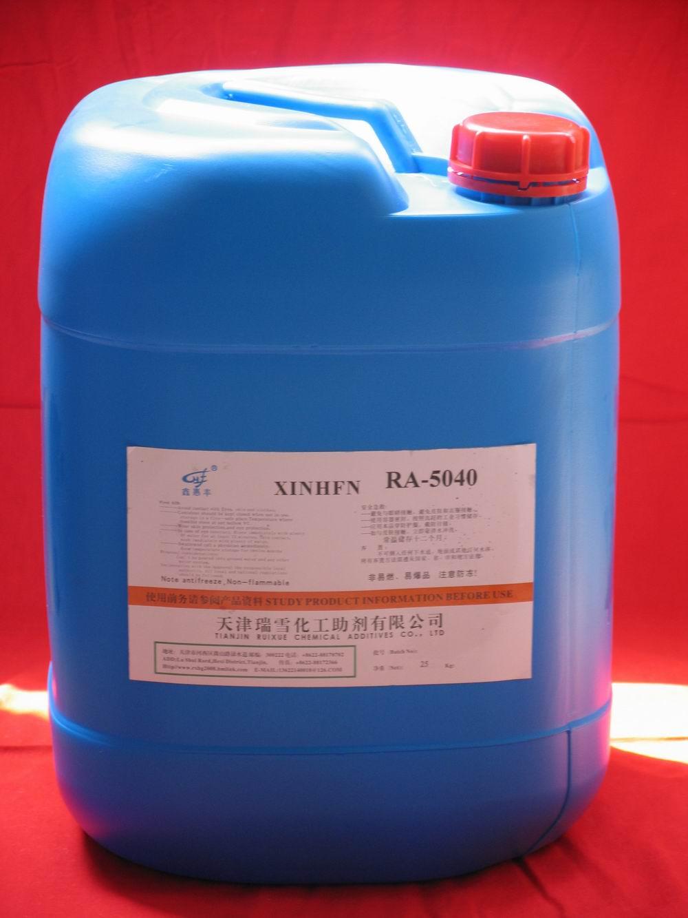 供应天津 分散剂(润湿)5040 建筑(涂料助剂)