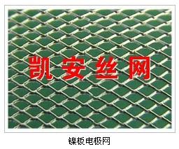 镍网、镍丝编织网、镍板网、镍箔网、镍板拉伸网