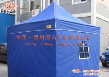 福州帐篷 展会帐篷 广告帐篷 户外帐篷 活动帐篷