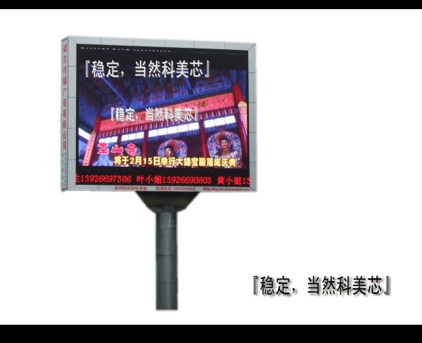 芜湖户外LED显示屏