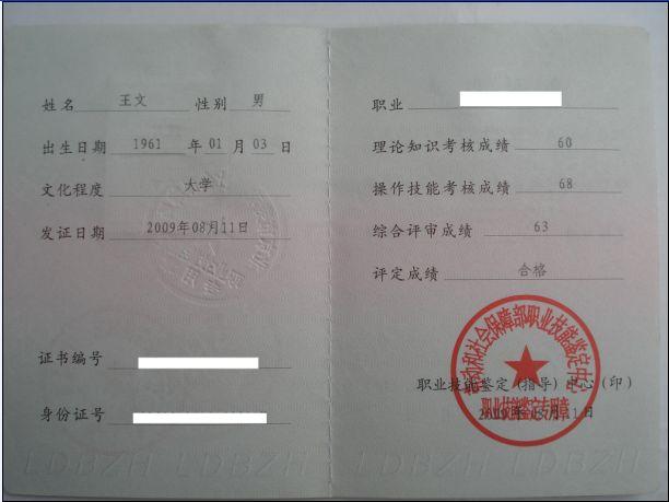 上海优质企业文化师  企业文化师考试 企业文化师培训费用