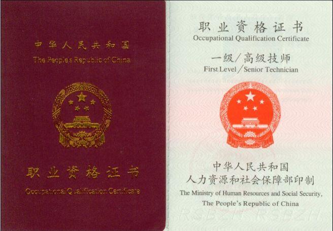 北京企业文化师是什么?北京企业文化师培训!高级企业文化师报考
