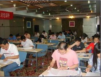 和田企业文化师教育培训  企业培训师资格认证  企业文化师培训