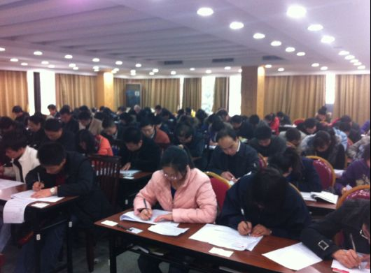 北京关于企业文化的培训助理企业文化师  企业文化师培训机