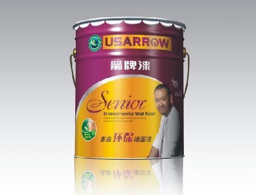 世界十大油漆名牌涂料--广东新会箭牌高级环保乳胶漆