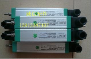 日本精工SEIKO注塑机电子尺(位移传感器)KTC-850MM