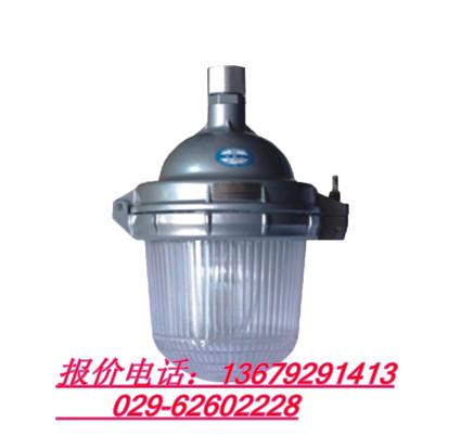 NFC9112-J150W 防眩泛光灯,西安出售