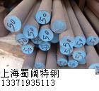 431不锈钢|431剥皮棒料|431黑皮棒|板材