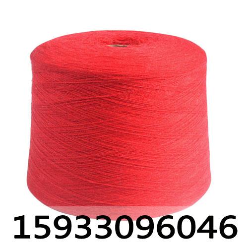 鄂尔多斯羊绒线