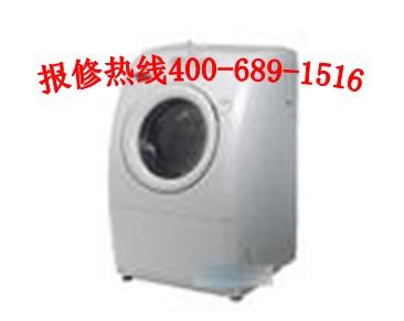 伊莱克斯滚筒)『特约中心』上海长宁区伊莱克斯滚筒洗衣机维修电话『