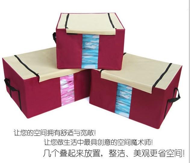 金华市豪尔迈箱包厂专业生产收纳箱