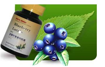 蓝莓叶黄素软胶囊代加工OEM